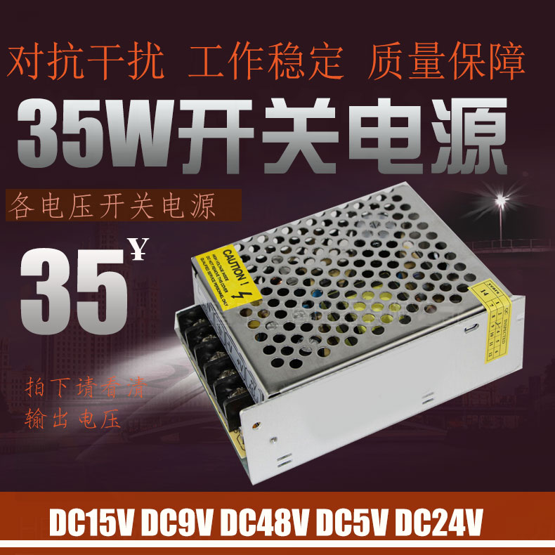 Wide voltage switching power supply ms-35-24 86V-264V input monitor power 3 small size 5 w/24 v/1.5a