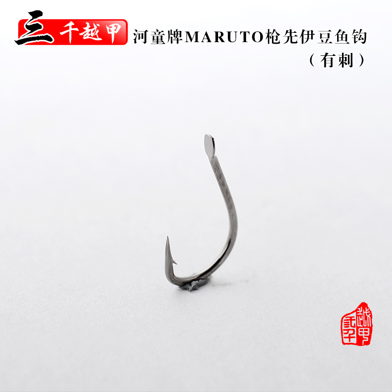 Wild gun first izu barbed hooks hooks rich soil and fertilizer imported from japan kappa brand hook fishing fishing kit