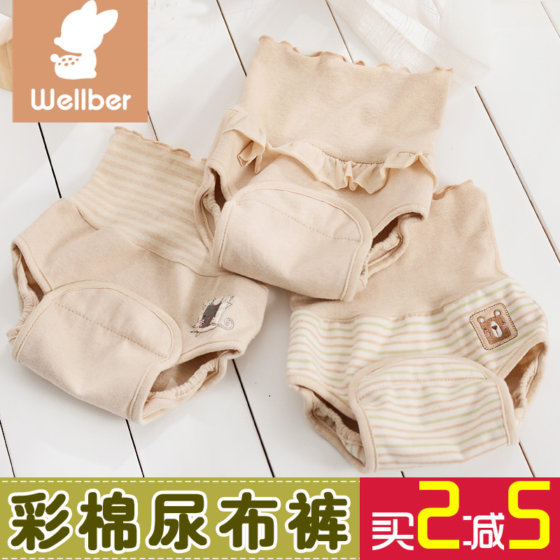 Will bayrou cotton baby diaper pants washable diaper pants waterproof breathable leakproof newborn baby in autumn and winter