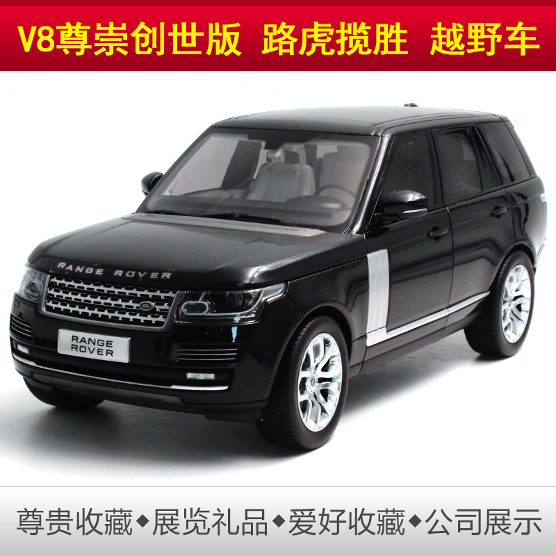 Willie gta 20121:18 new land rover range rover aurora land rover range rover suv alloy car models car model
