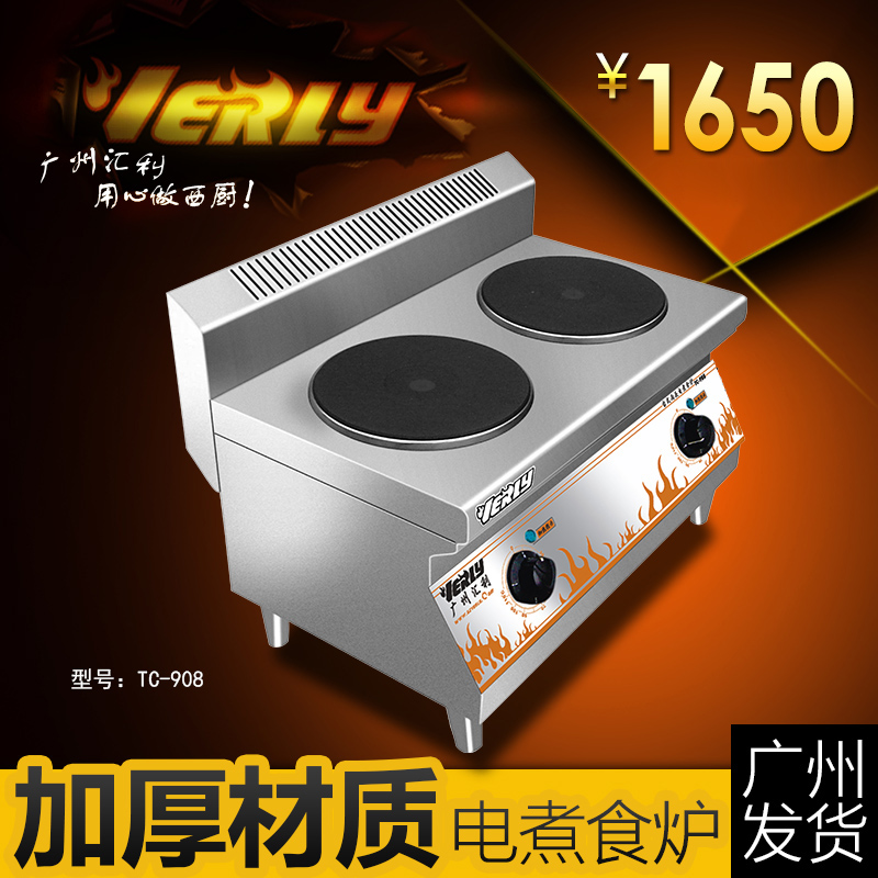 Willy TC-908 desktop two circular electric luxury desktop electric cooking stove cooking stove