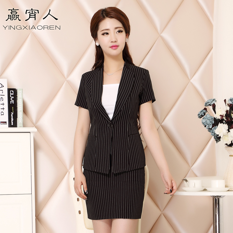 Win one night ol interview suits career skirt female summer short sleeve striped suits office wear