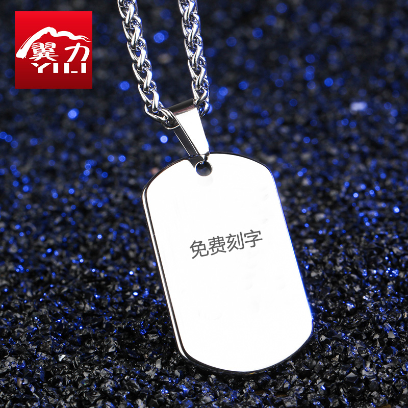Wing force military license tungsten gold pendant necklace men pendants lanyards fashion boyfriend gift shield in europe and america can be lettering