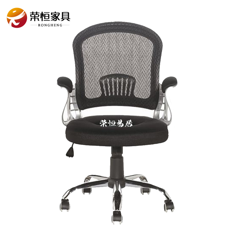 Wing hang brand office furniture home computer chair office chair staff chair conference chair mesh chair leisure boss chair