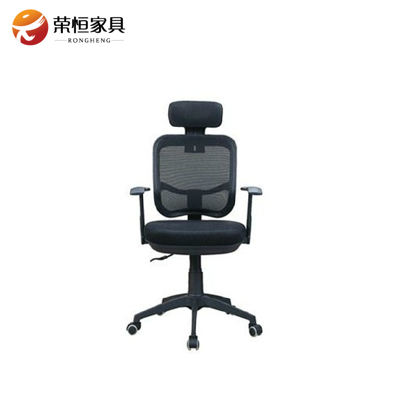 Wing hang brand specials office furniture office chair staff chair staff chair mesh office chairs parlor chairs