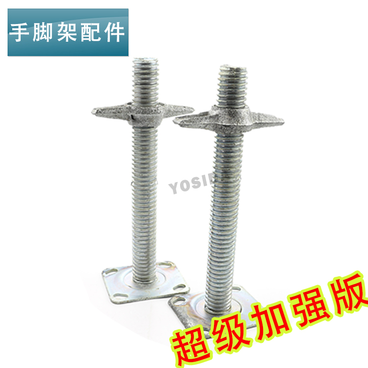 Wing star round trapezoidal screw lift scaffolding mobile scaffolding round scaffolding accessories scaffolding round activities
