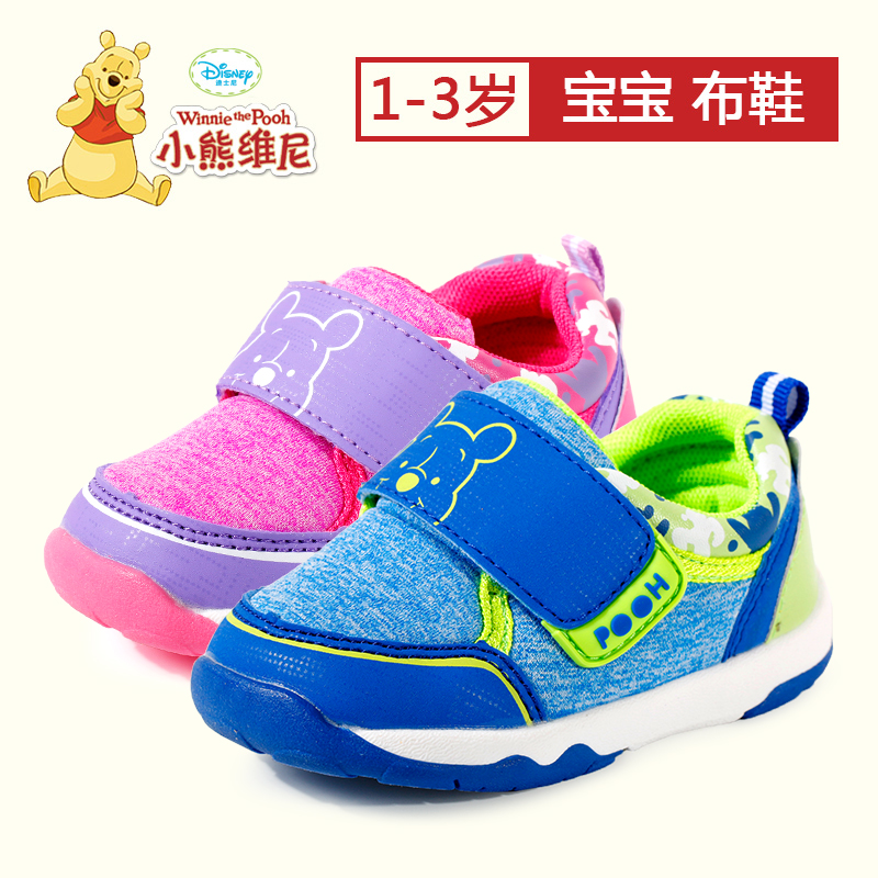 Winnie the pooh baby shoes male sports shoes 2016 spring and autumn new children's shoes toddler shoes female baby shoes soft bottom shoes