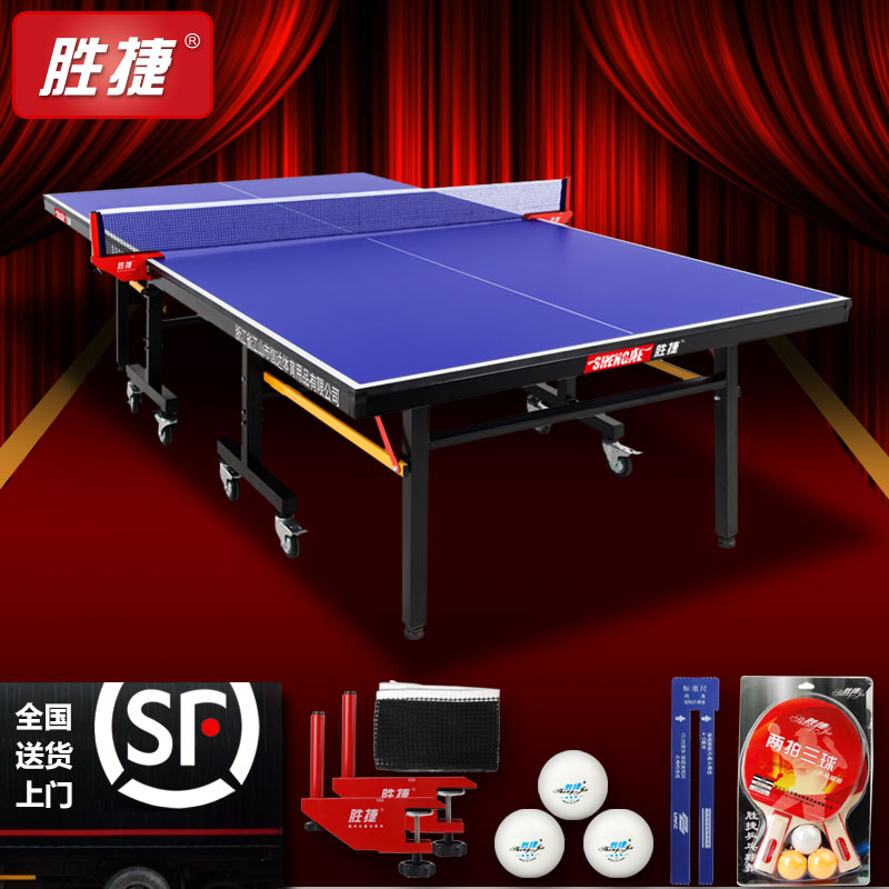 Wins czech national mail delivery quality made standard folding table tennis tables household indoor table tennis table mobile
