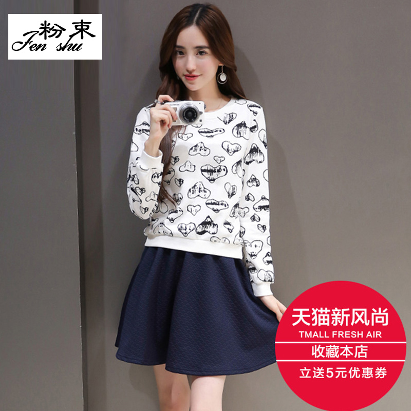 Winter 2016 korean version of the fall and winter suits ladieswear mm knit skirt autumn female two sets of autumn and winter skirt dress skirt