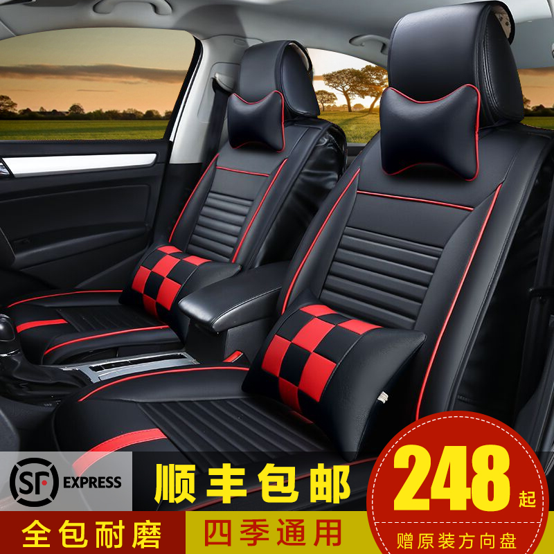 Winter car seat cushion new and old buick excelle 03/04/05/06/07/08/09 models leather leather seat covers the whole package