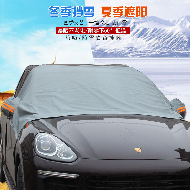Winter car snow frost snow block block block front windshield bust sewing winter snow block block block and a half cover car cover car hood