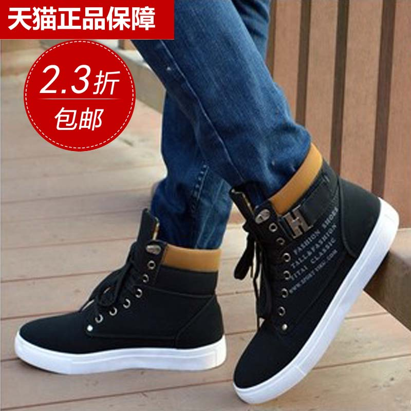 Winter men's high top canvas shoes plus velvet casual sports shoes korean version of the junior high school students tide shoes men shoes wild