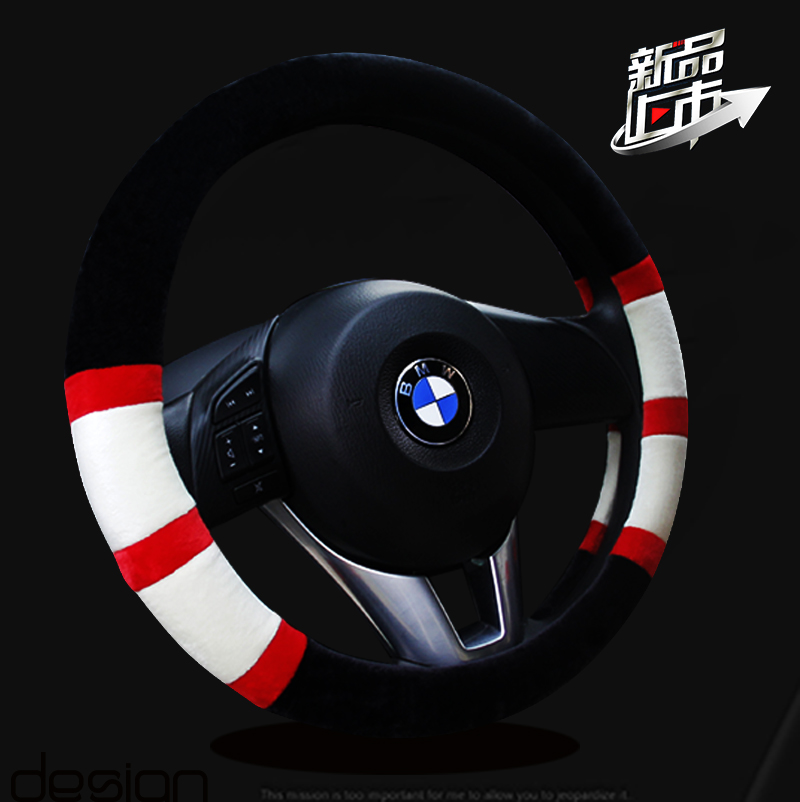 Winter short plush steering wheel cover kia modern ford focus volkswagen car to keep warm car to cover shipping