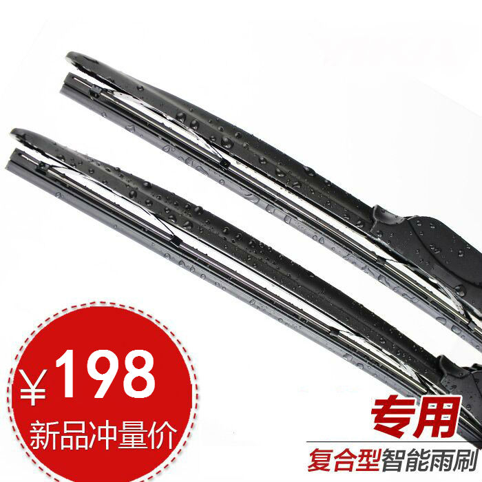 Wipers bmw 7 series x1x3x5x6 new 5 series 520li525li3 series 320li1 department rain boneless wiper