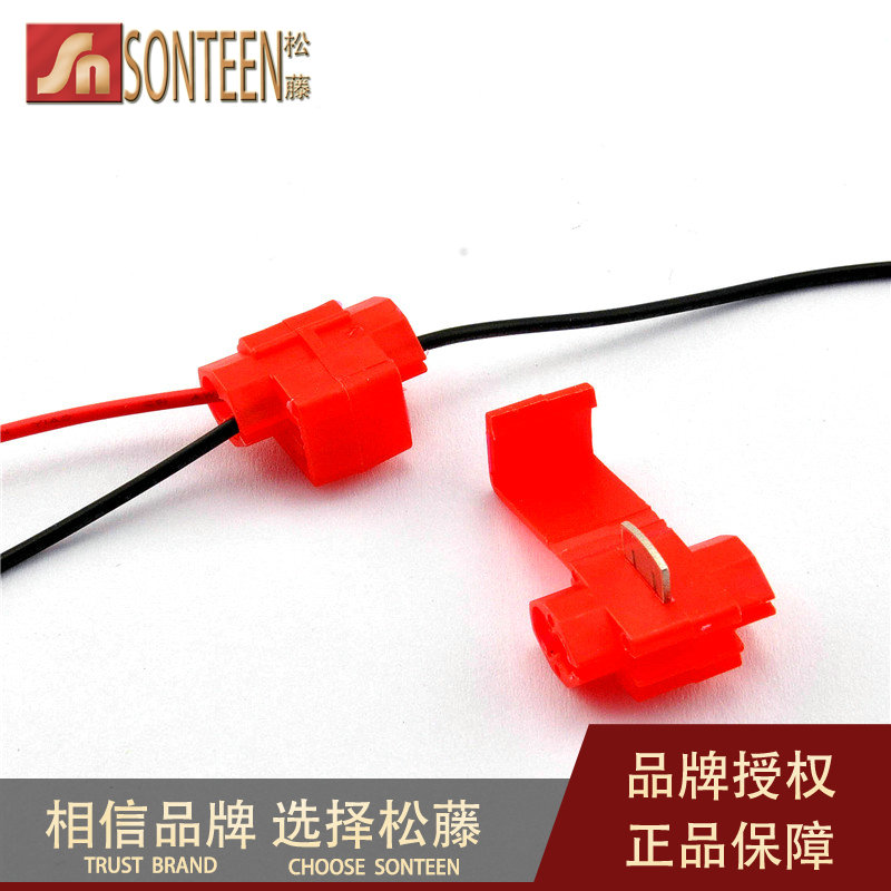 Wire and cable cord wiring card quick clamp lugs break free breaking free lossless line clamp wiring card 50/pack