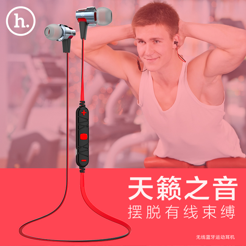Wireless bluetooth headset sports 4.0 binaural stereo wireless headphones jogging universal headphone high quality