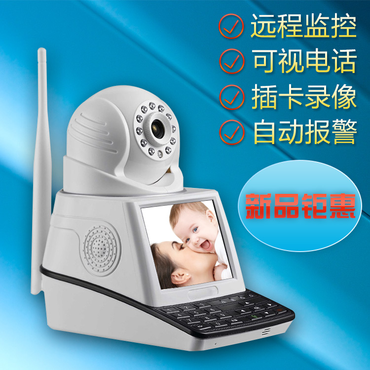 Wireless network camera remote monitoring camera card camera network video phone free shipping