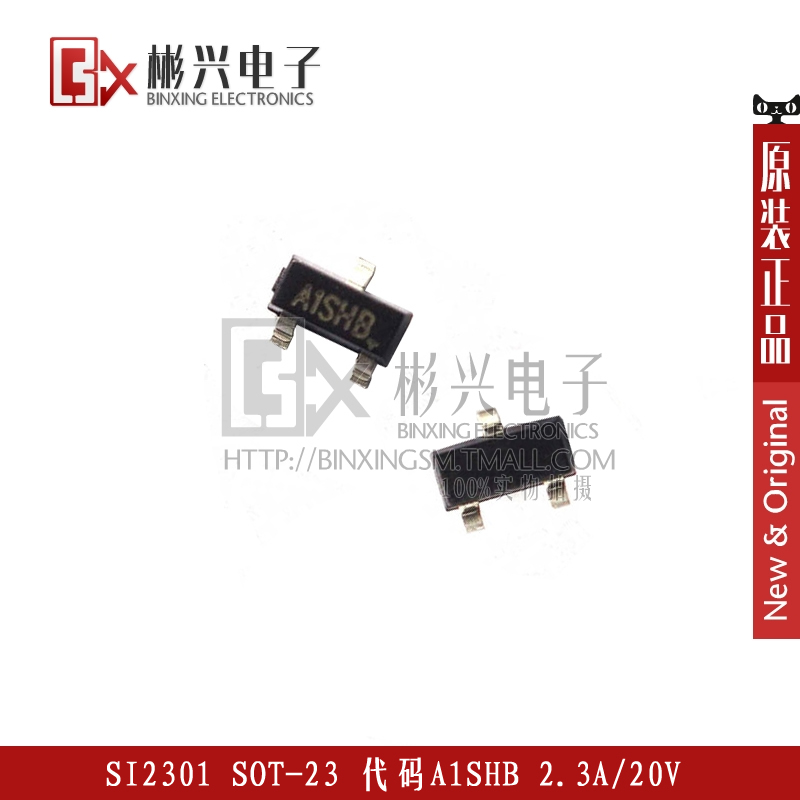 Wise | si2301 sot-23 code a1shb 2.3a/20 v p channel fet (5)