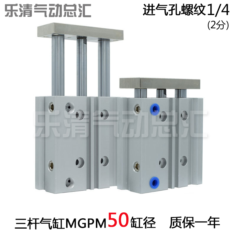 With a cylinder auniformmovement tcm-199/MGPM50 * 20/25/30/40/50/75/100/150/200z three gas cylinders