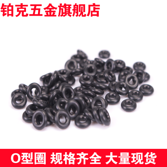 With an inner diameter of 8.24/8.73/9.25/9.75/10.82/11.1/11.9 * 78MM nbr o Ring quality