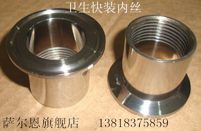 Within 304 stainless steel sanitary quick threaded joints/316l stainless steel quick inside wire Clamp fittings