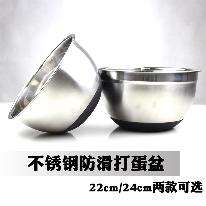 Without magnetic stainless steel silicone bottom skid silicone bottom bowl beat egg deepen splash