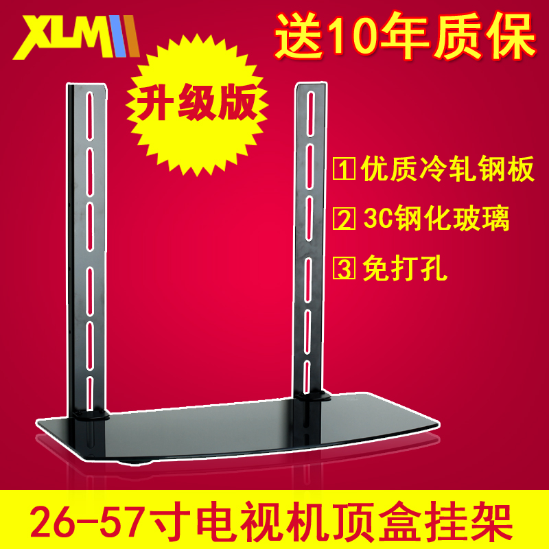 Without playing hole in the wall rack stb cable digital tv set top box dvd bracket bracket bracket son