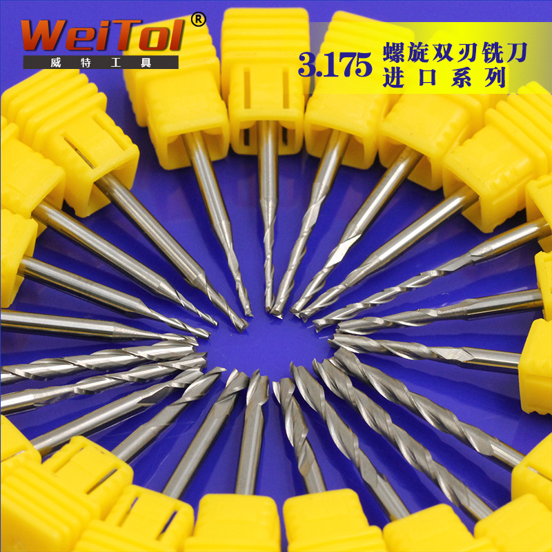 Witt imported 3.175mm double-edged spiral cutter computer chisel edged milling cutter knife woodworking