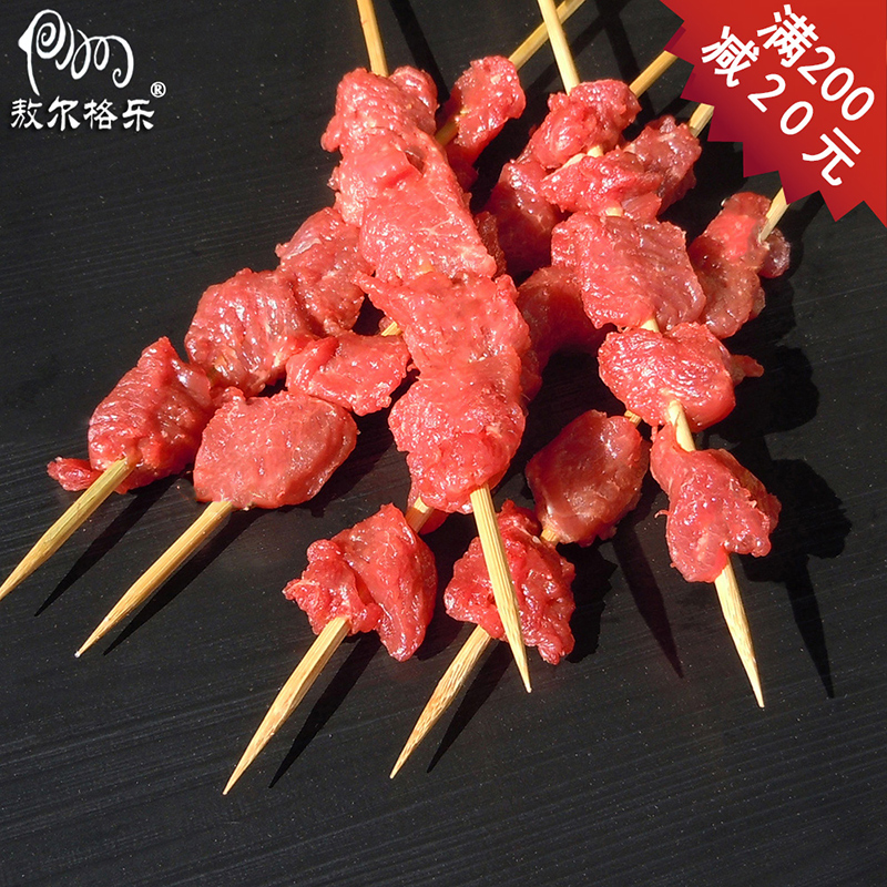 Wo lok jirga inner leg of lamb and mutton lamb leg of lamb sunit lamb skewers grilled lamb skewers grilled fresh ingredients