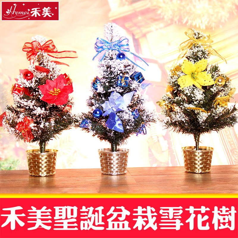 Wo us snowflake christmas decorations christmas tree small christmas tree package mini desktop ornament ornaments