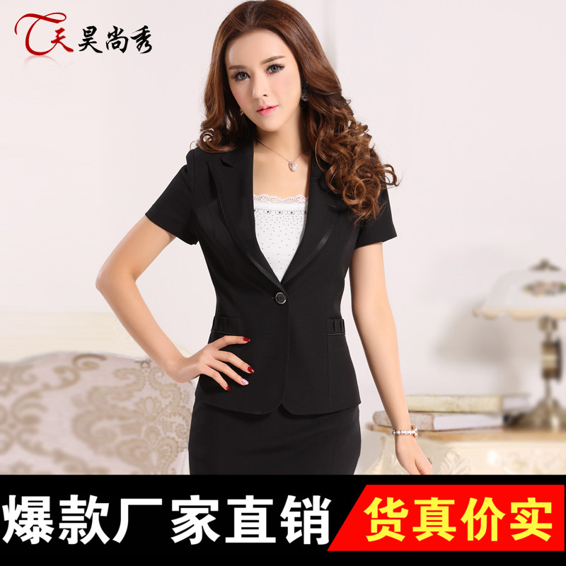 Women wear skirt suits ol korean version of the interview suit skirt spring and summer classic western dress short sleeve dress clothes
