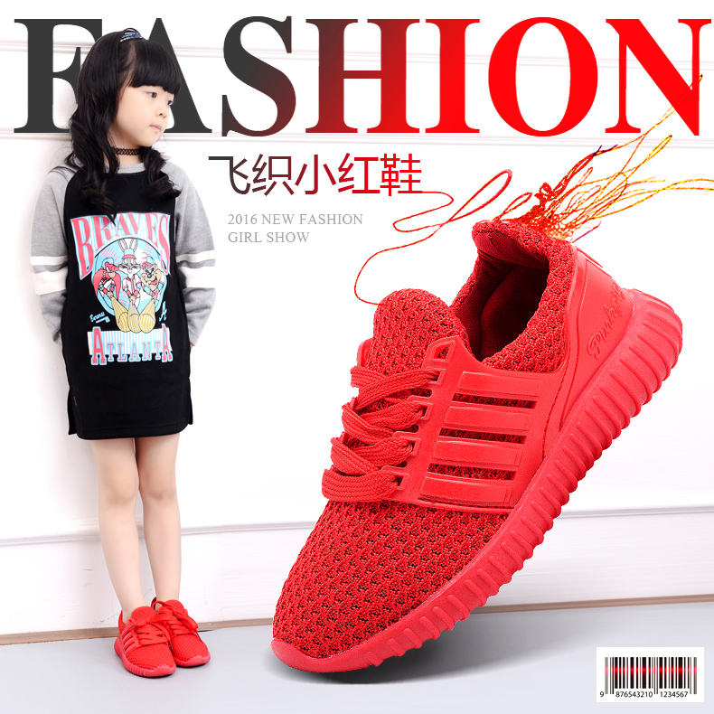 Women's shoes casual shoes mesh shoes for children 2016 autumn influx of new boys sports shoes in big boy shoes little red shoes