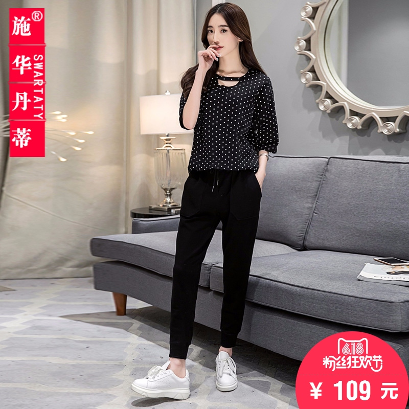 Women's summer 2016 new wave of fashion suit blouse korean sports and leisure suit pants female xia halun