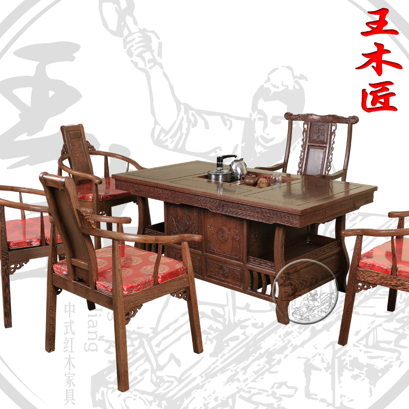 Wong carpenter bodine wenge mahogany tea table tea table tea table and chair combination 6 sets of kung fu tea coffee table tea table tea table tea table