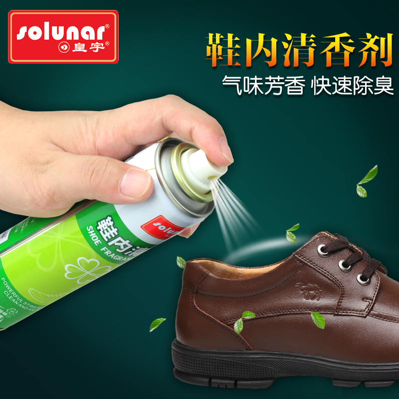 Wong yu shoe freshener inside shoes within nubuck leather sports shoes insole shoes insoles deodorant deodorant mildew