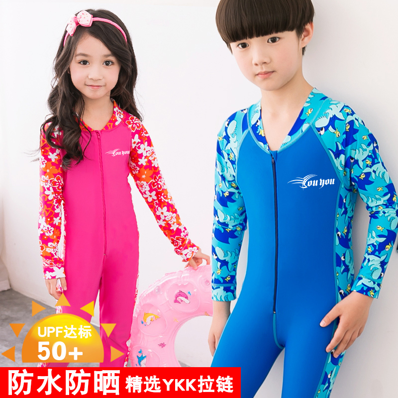 Woo tour children piece swimsuit girls and boys long sleeve sun protection clothing sun protection clothing jellyfish clothing snorkeling wetsuit