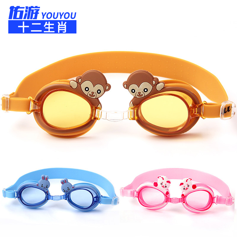 Woo tour genuine boys and girls children's swimming goggles waterproof swimming goggles fogging goggles cartoon swimming goggles zodiac