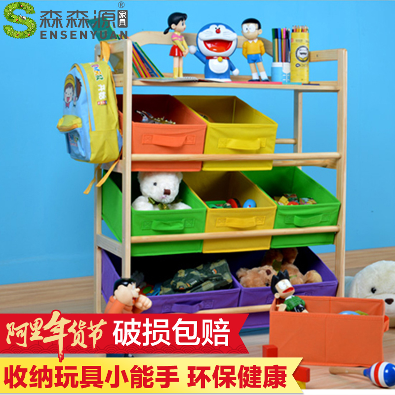Wood children's toy storage rack storage rack shelving cloth pumping toys nursery toys rack shelf finishing specials