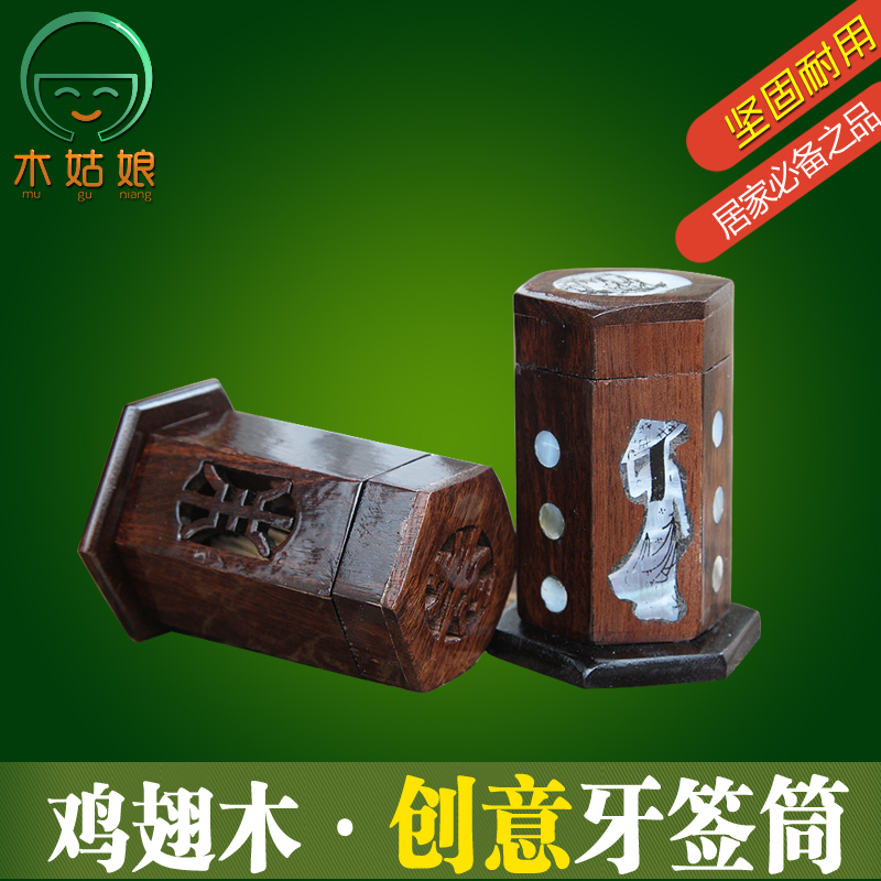 Wood girl vietnam mahogany toothpick holder creative wood rosewood rosewood toothpick box toothpick toothpick bottle cans