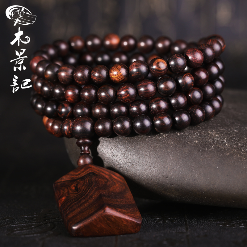 Wood king kee hainan pear avocado purple deep purple old material 8mm108 stars rosary bracelets solitary