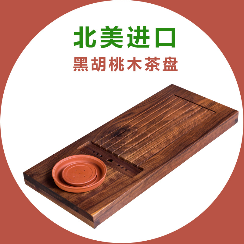 Wood tea tray drain large inblock purple rectangular raw wood mahogany tea sets wooden tea table specials