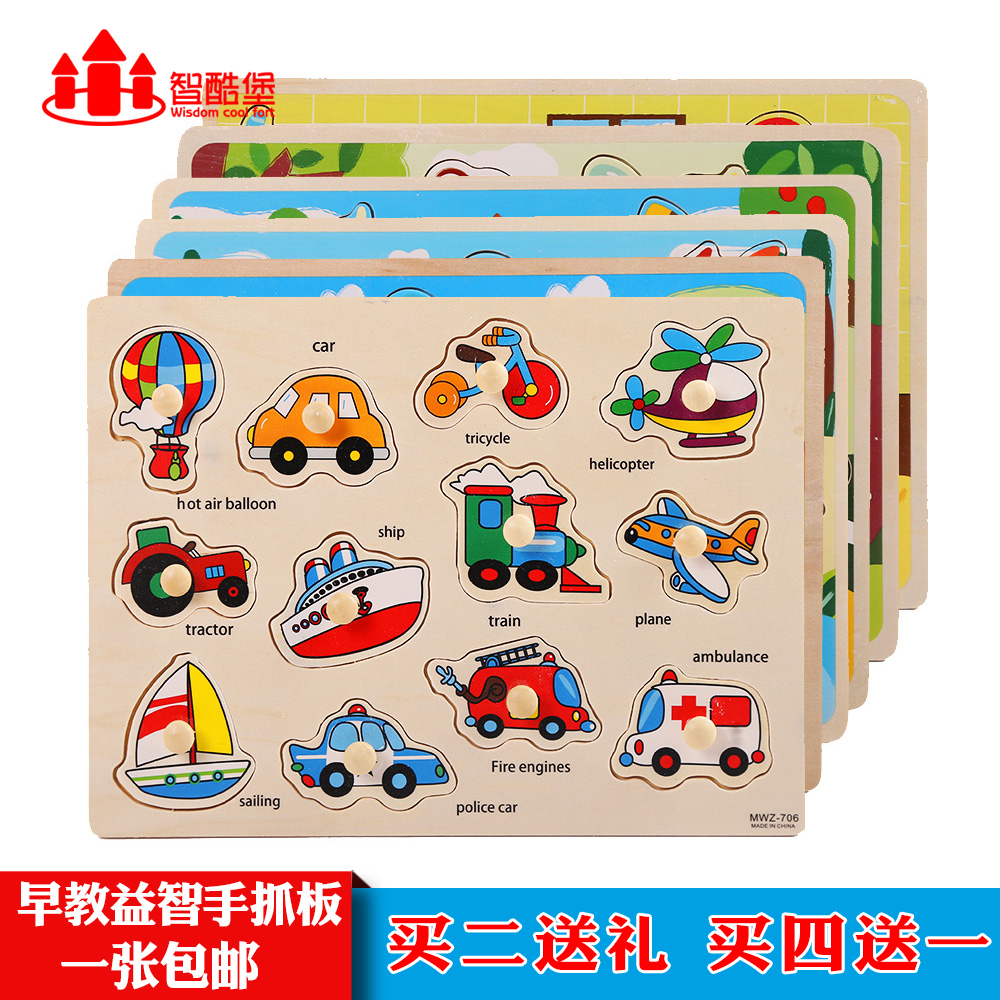 Wooden baby early childhood educational force letter female boy and 2 clutch plate jigsaw puzzle play aids children under the age of three to four years old
