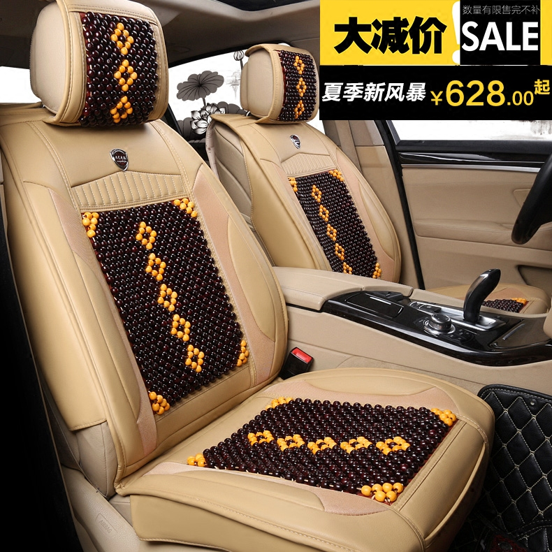 Wooden bead car seat cushion bmw 5 series audi q5a4a6l tiguan passat magotan mercedes c grade summer cushions