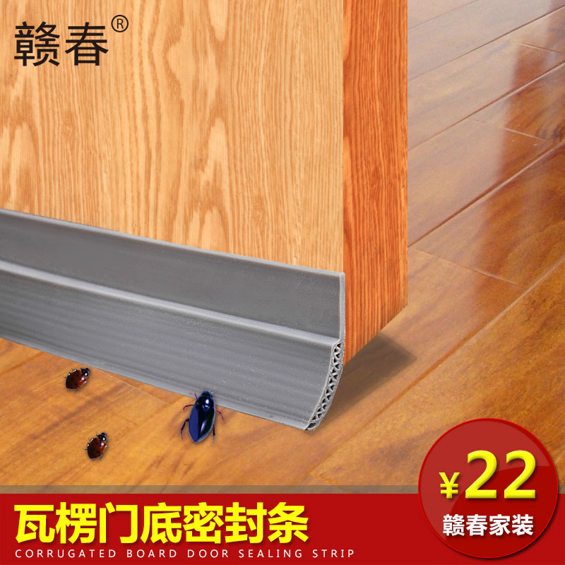 Get Quotations · Wooden door door bottom seal adhesive strip soundproof glass door weatherstrip seal against the concirge pirates  sc 1 st  Shopping Guide - Alibaba & China Door Bottom Brush China Door Bottom Brush Shopping Guide at ...