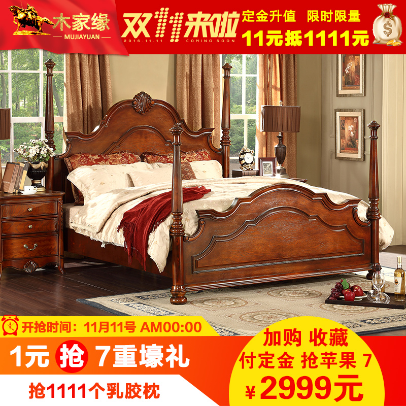 Wooden house edge brand new classical european furniture bed wood bed double bed carved bed american bed 1.8 m