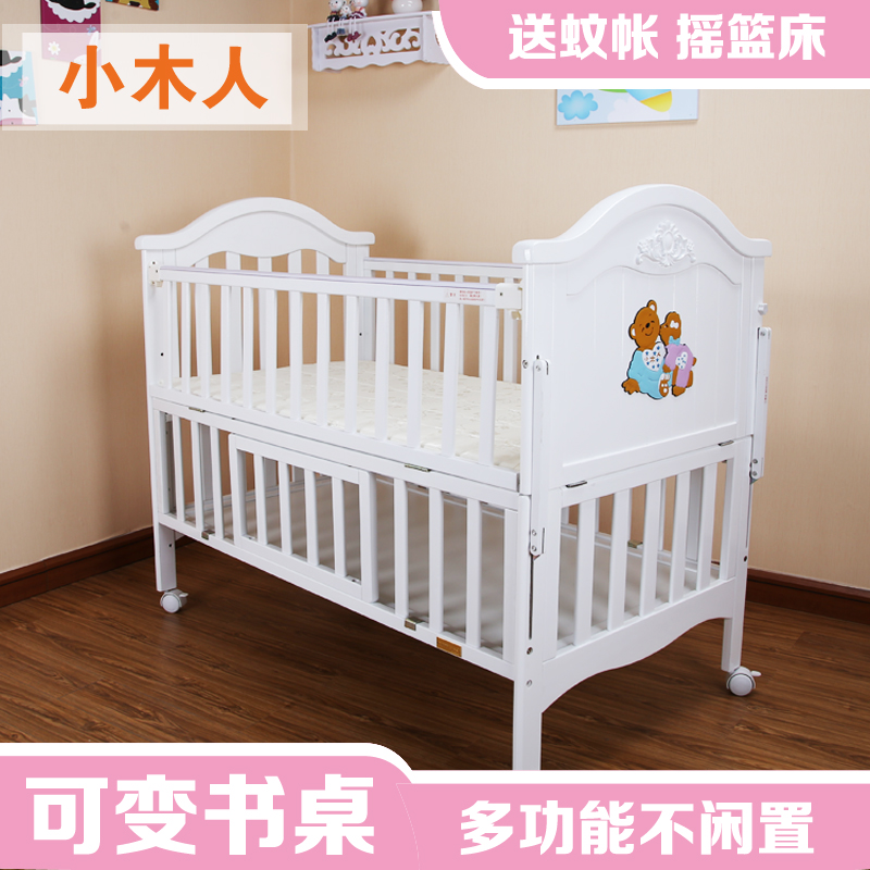 Get Quotations Wooden People Multifunction Wood Crib Baby Bed Cradle Shaker New Born Child