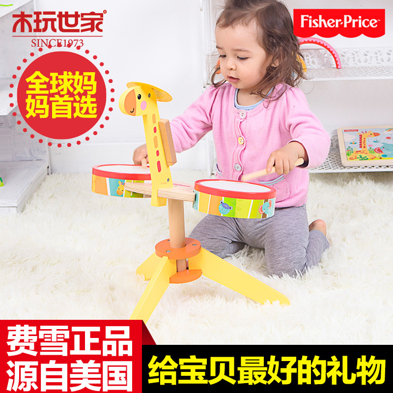 Wooden play family wooden musical toys fisher children's drums beat early childhood music educational early childhood music enlightenment