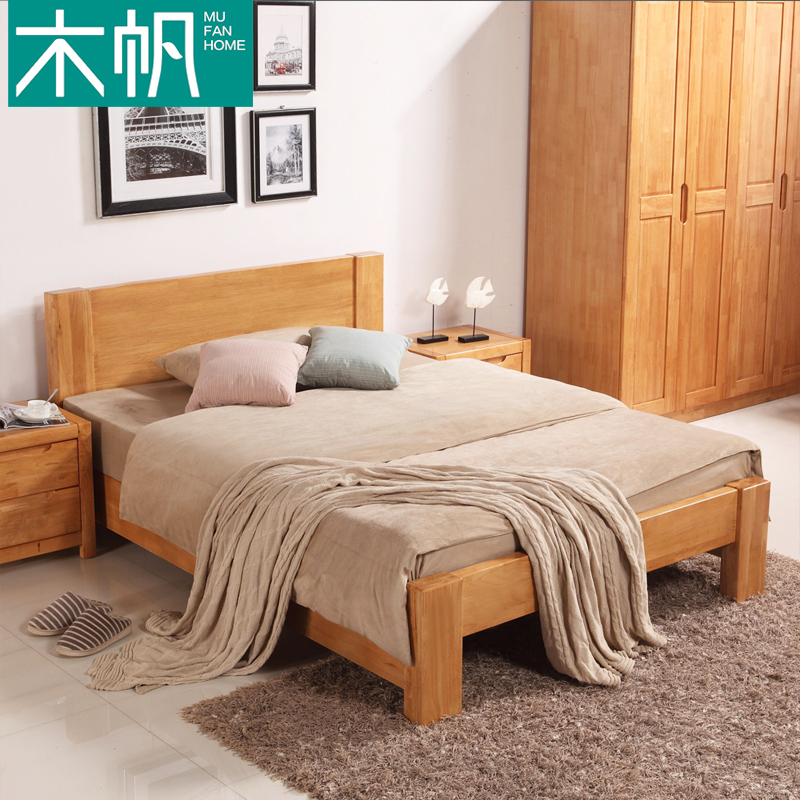 Get Quotations · Wooden Sail Wood Bed Modern Minimalist Double Bed 1.8 M  Wood Bed Nordic Wood Bed
