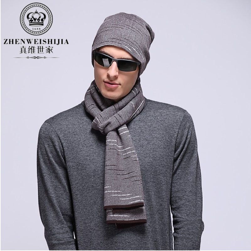 b2498541e95 Get Quotations · Wool scarf men baotou hat scarf hat suits for men thick warm  winter models personality