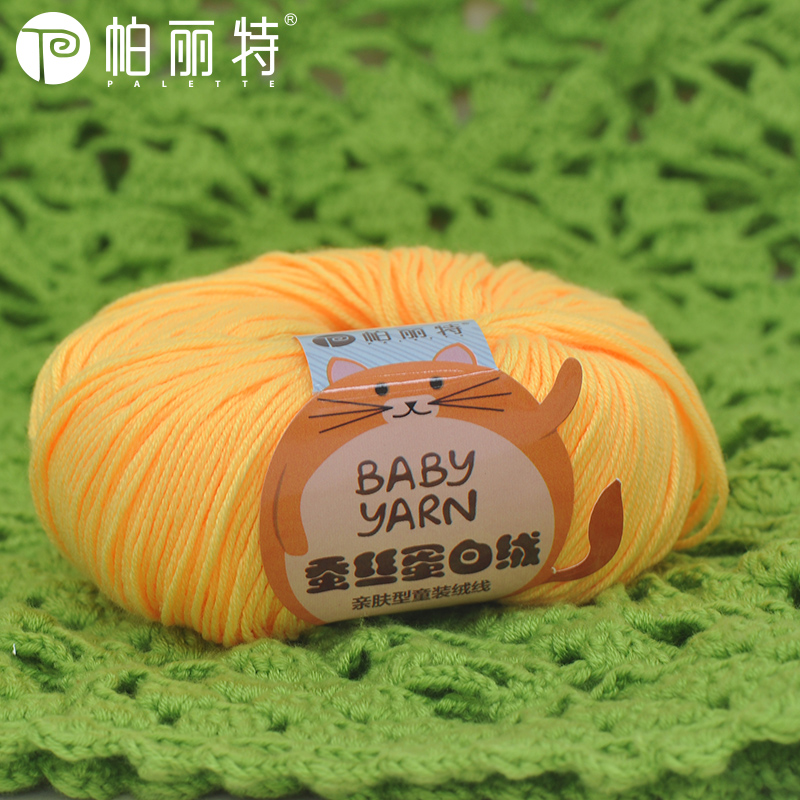 Wool silk protein baby wool coarse cotton baby milk line baby wool cashmere line genuine wool children